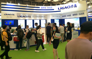 21st IE Expo China-Ligao Pump Technology
